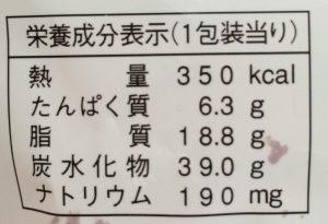 チョコ食品表示2