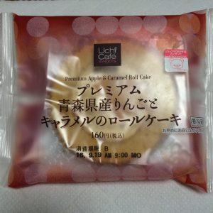 プレミアム青森県産りんごとキャラメルのロールケーキ