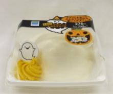 かぼちゃのお絵かきケーキ