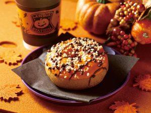 ハロウィンドーナツ オレンジチョコ&ホイップ