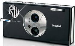 Kodak V570 Special Edition