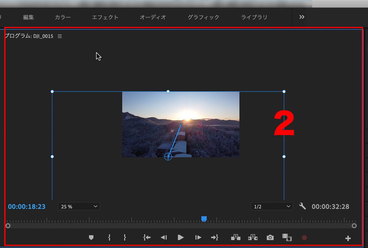 AdobePremierePro手動でのディゾルブ作成するための作業項目02