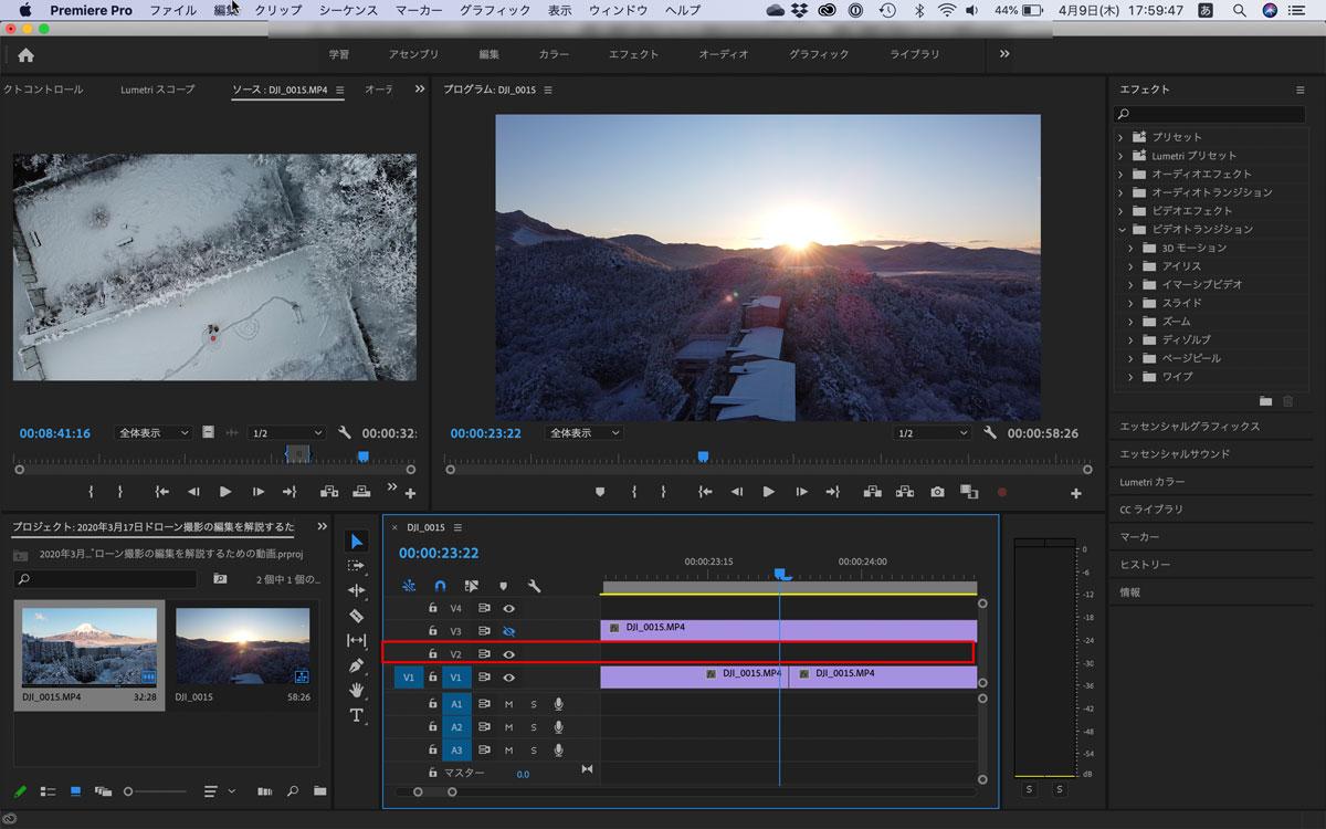 AdobePremierePro映像トラックを1つ追加した状態