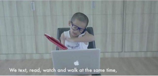 gen z multitask