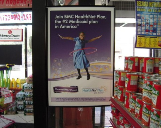 mağaza içi afiş 2