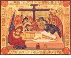 Dead Christ icon