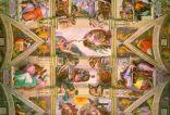 Sistine Ceiling 2