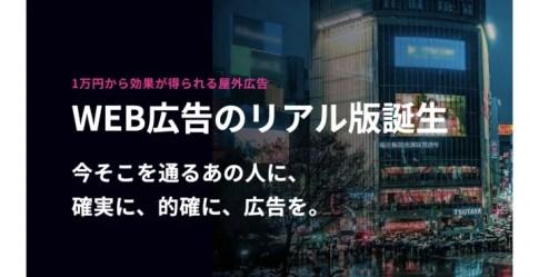 LM TOKYO株式会社 -THANK YOU VISION-