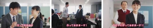オープエイト、インハウスAI動画編集クラウド「Video BRAIN」新CM「鶴の恩返し」篇を11月16日(月)から全国放映