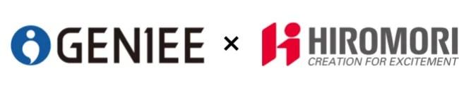 ジーニーとヒロモリが業務提携デジタル×リアルのBtoCマーケティングソリューションを提供開始