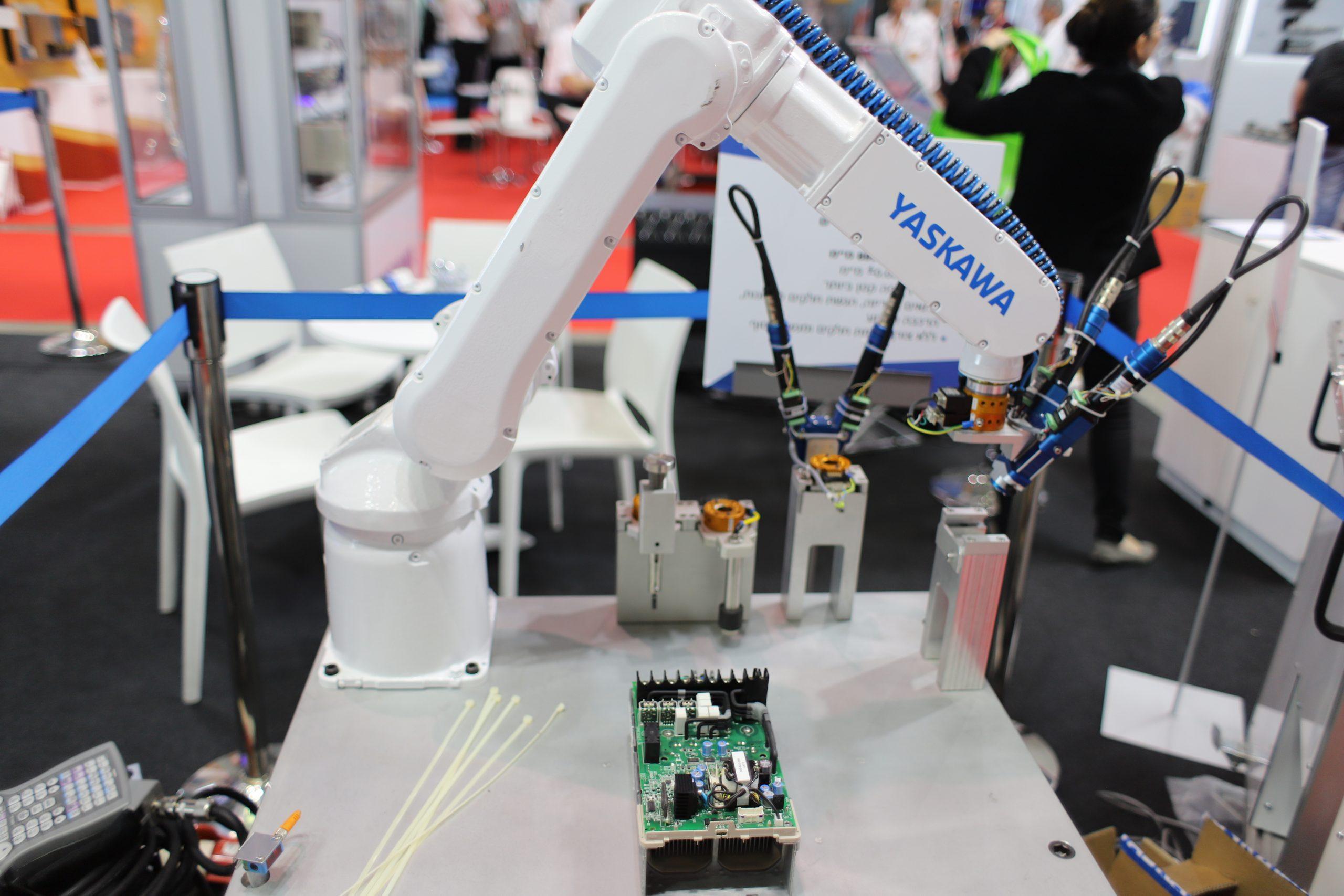 Smart Factory Technologies