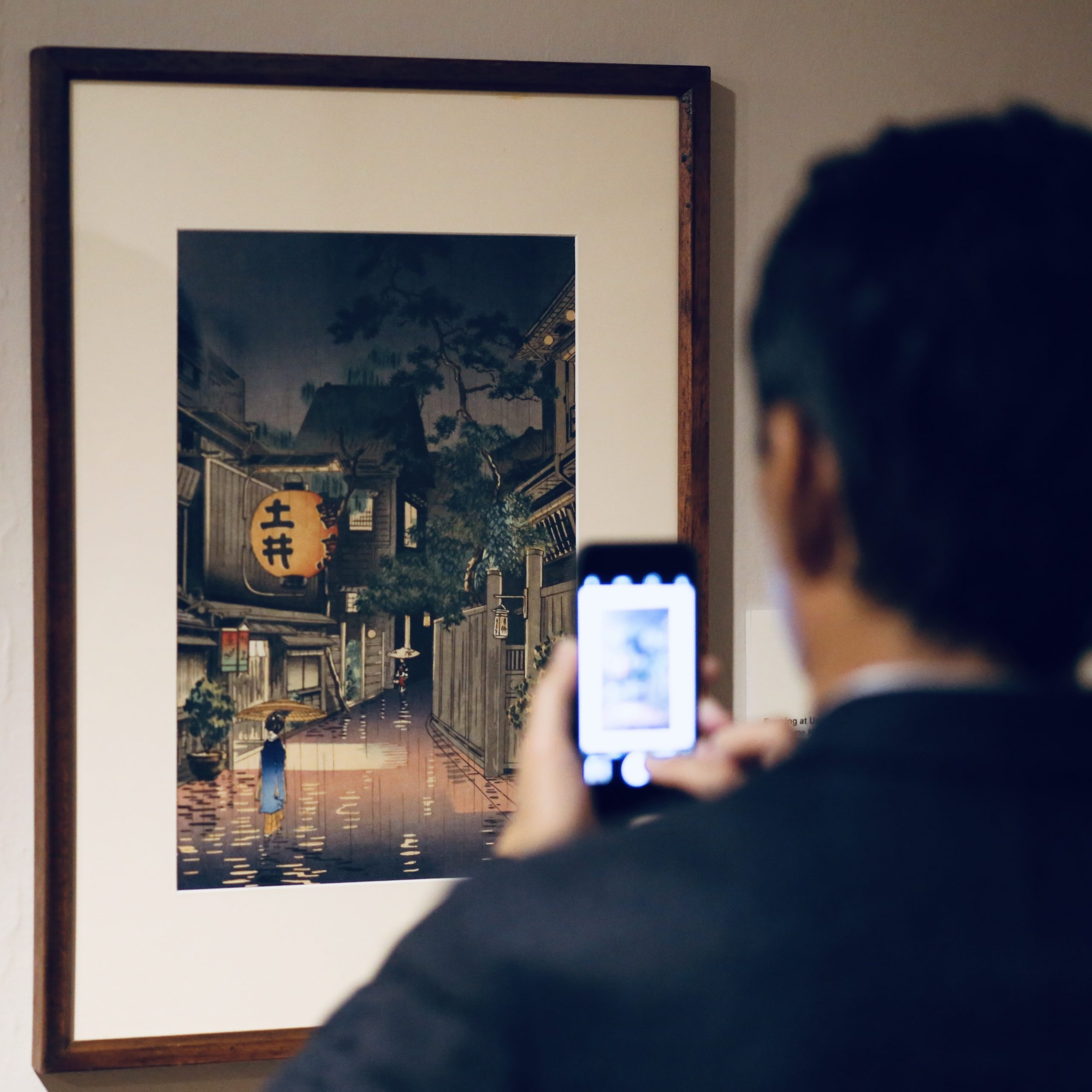 Museum Technology: Augmented Reality, Interactivity and Smartphone Apps