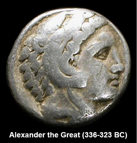 Silver coin Alexander the Great
