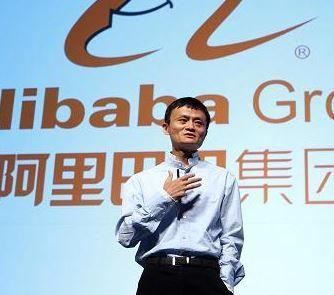 Jack Ma Alibaba IPO