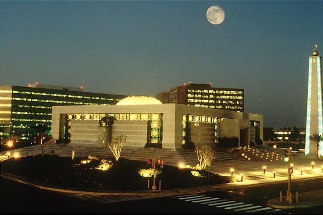 Aramco Headquarters in Dhahran, Saudi Arabia