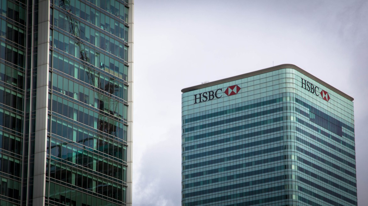 HSBC headquarters, London, 8 Canada Square