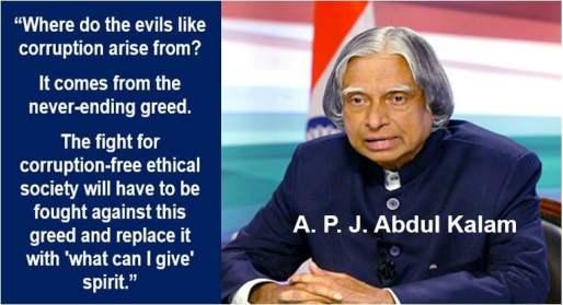 Abdul Kalam corrution quote