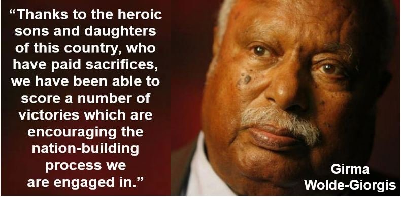 Nation-building quote - Girma Wolde-Giorgis