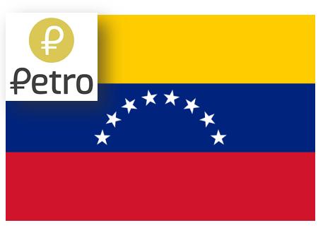 Petro_Venezuela_Cryptocurrency