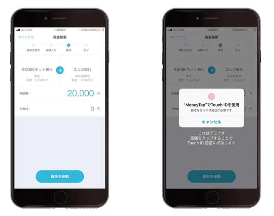 MoneyTap_App_Ripple_Powered