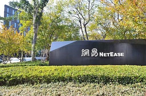NetEaseHangzhouOffice