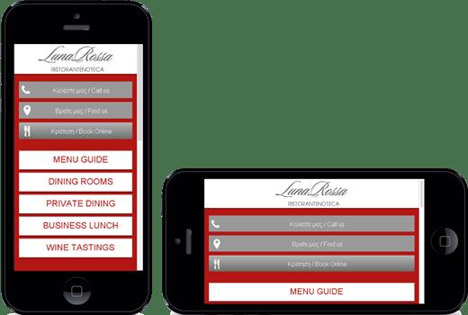 ενα mobile site