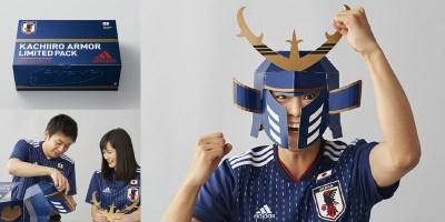 กล่องเสื้อทีมชาติญี่ปุ่น