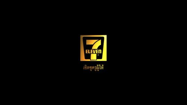 7Eleven_06