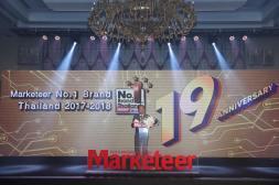 no.1 brand f