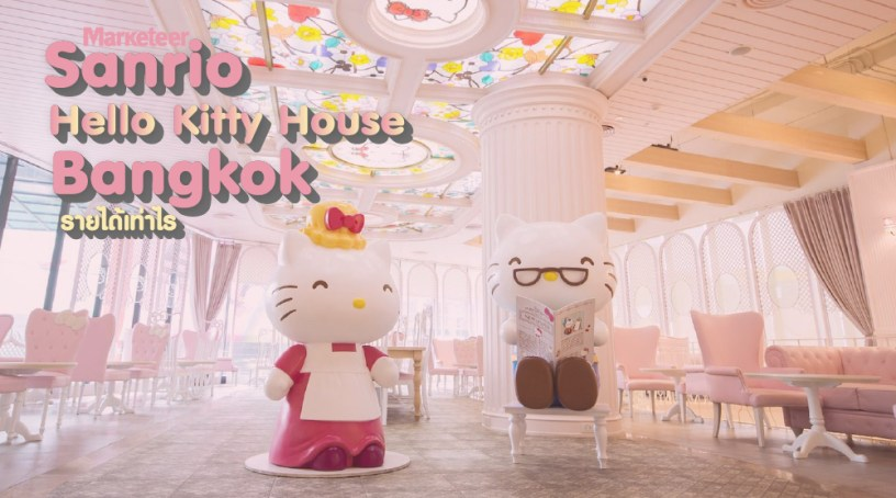 Kitty House Bangkok