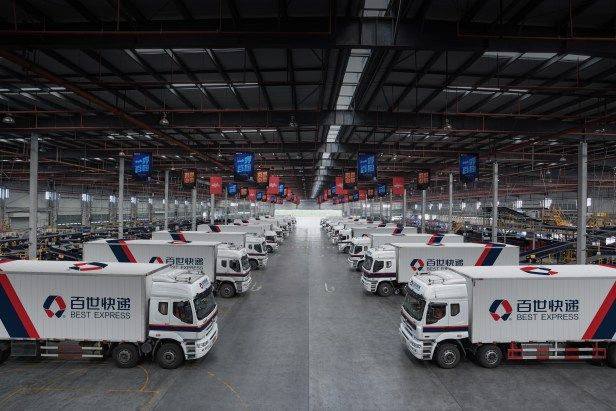 BEST Distribution Center