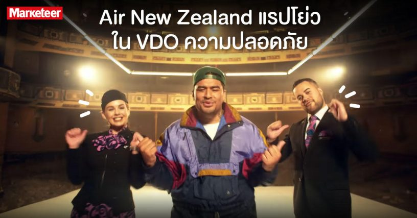 Air New Zealand Open