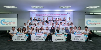 Toyota Campus Challenge