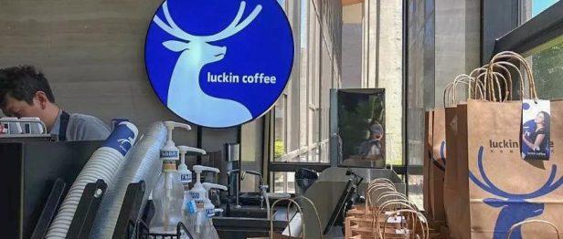 Luckin Coffee 1