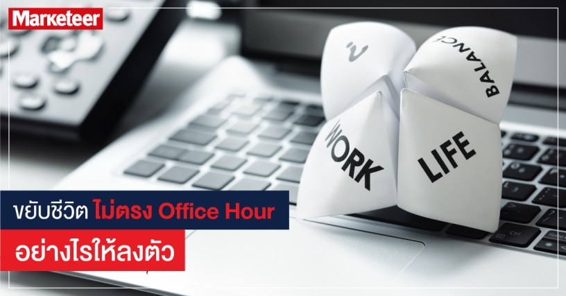 Office Hour