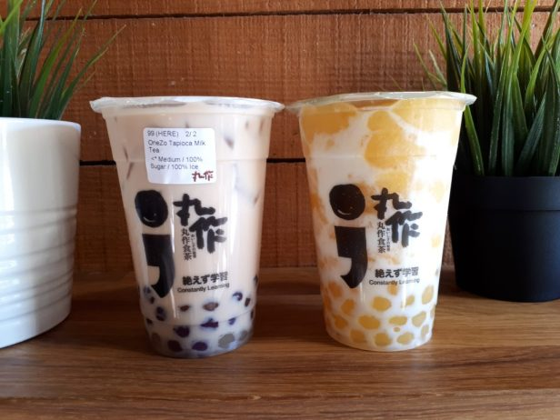 Taiwan Bubble tea Domino
