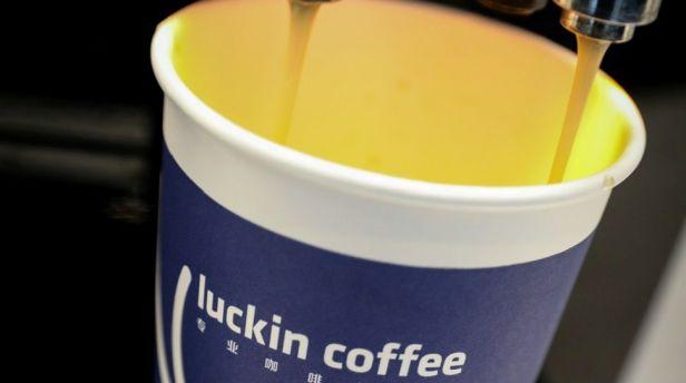 Luckin cup 3 ถอดหุ้น