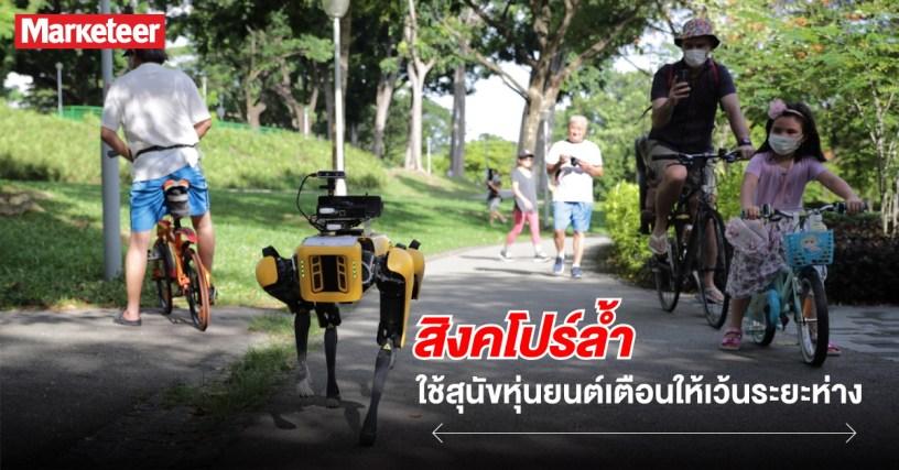 หุ่นยนต์ 1