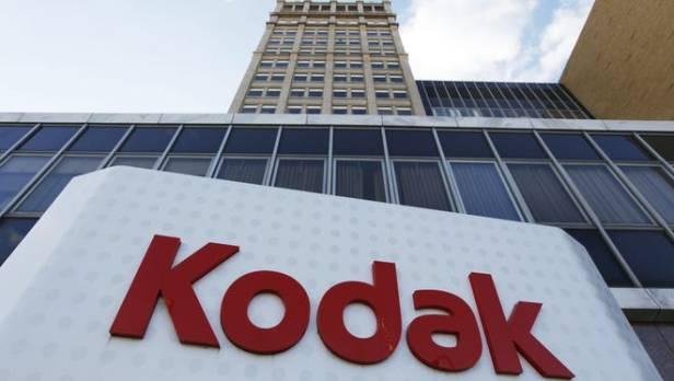 Kodak ปรับโฟกัส 1