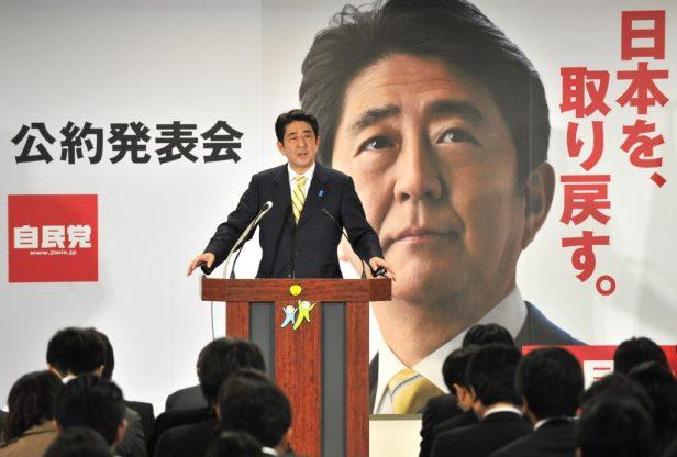 Shinzo Abe 2012