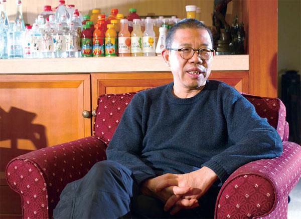 Zhang Shanshan 2