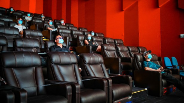 Movie Theaters AMC
