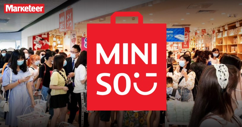 Miniso_Feature