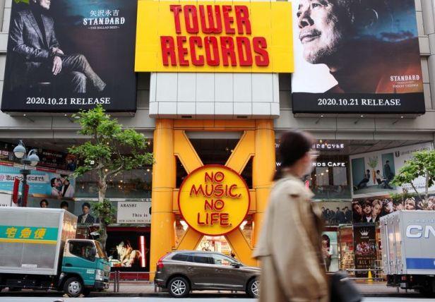 Tower Records ซีดี ญี่ปุ่น