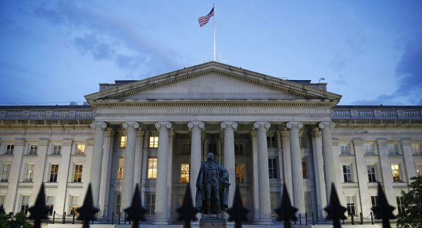 กระทรวงคลังสหรัฐ Yellen