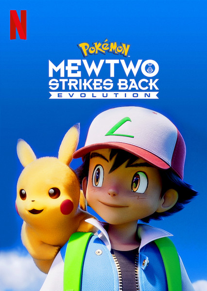 Anime #3_Pokemon Mewtwo Strikes Back Evolution