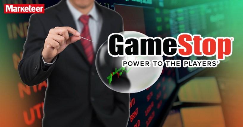 gamestop หน้าเปิด