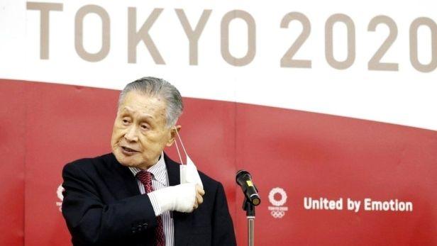 400 โมริ โตเกียว