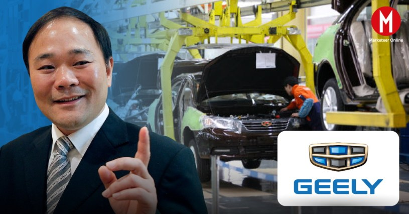 GEELY Cover