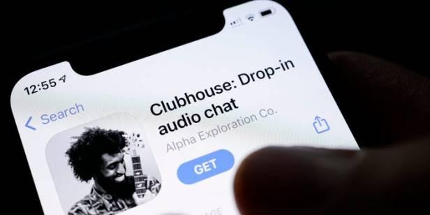 Music spotify Spotify